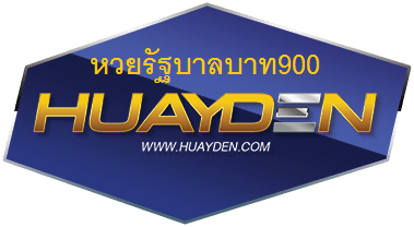 huay.com